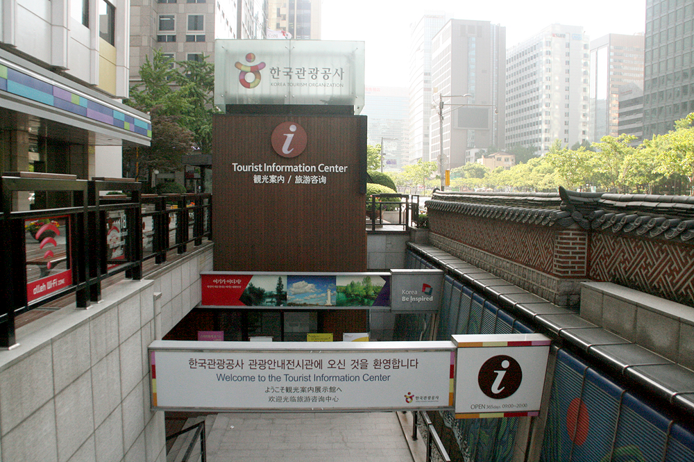 korea tourism office tourist information center