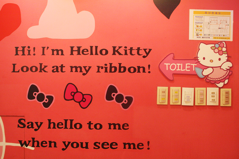 hello kitty cafe hongdae 5