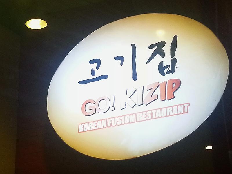 go kizip restaurant malate