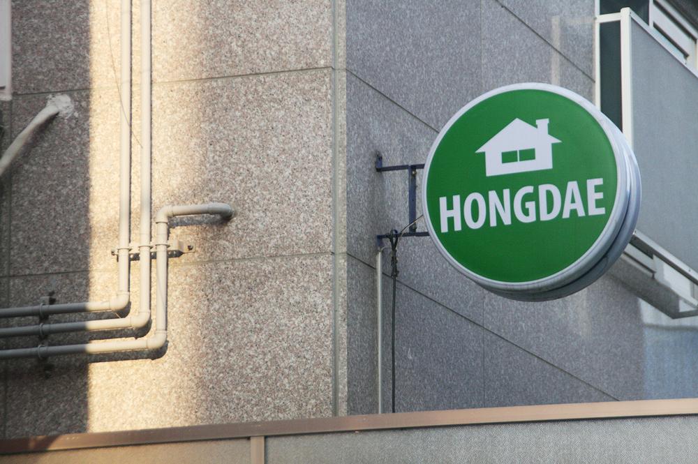 Hostel Hongdae 16