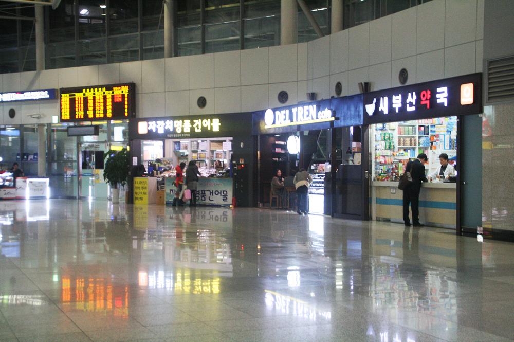 busan ktx station 11