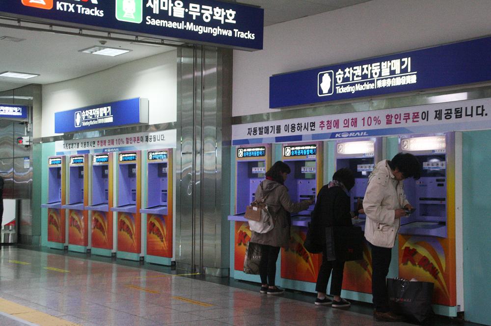 busan ktx station 7