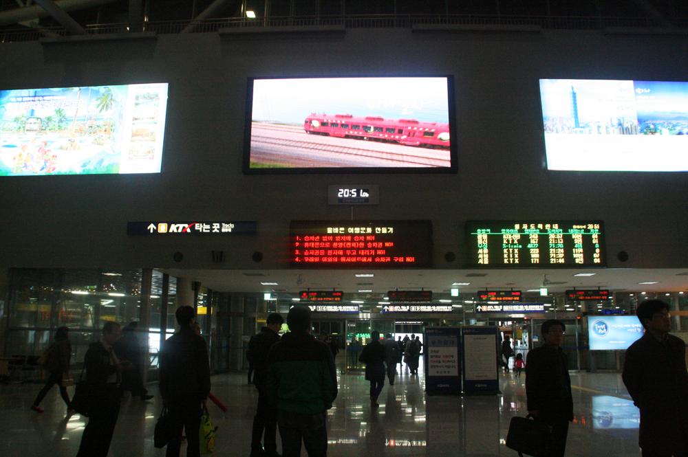 busan station ktx 9