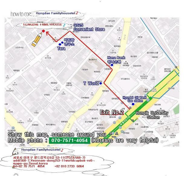 hongdae family housetel map