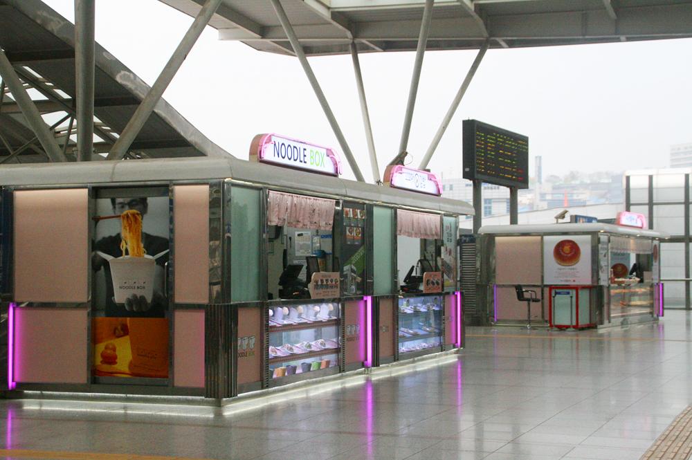 seoul ktx station 3