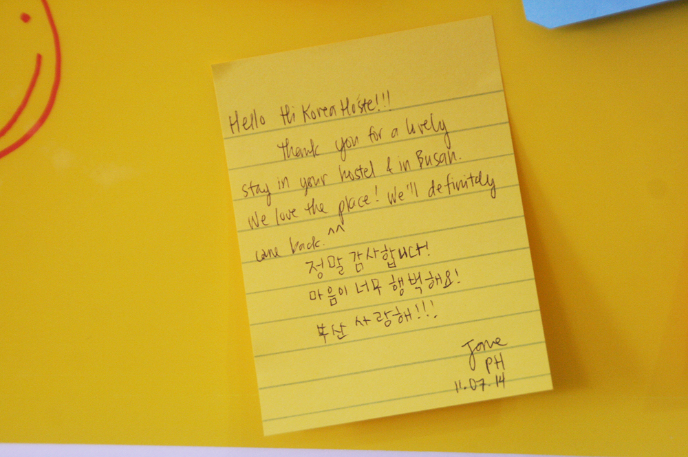 hi korea hostel 8