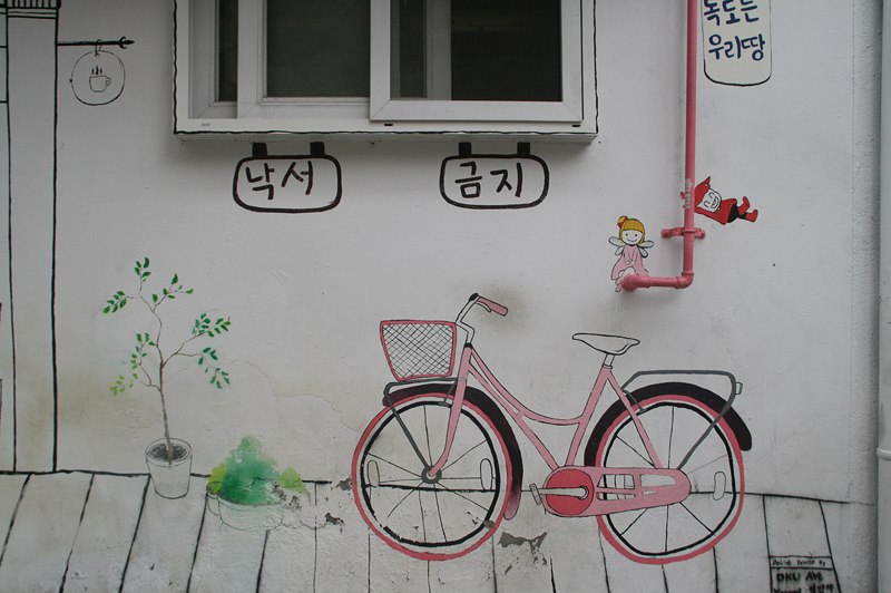 ihwa mural village 6