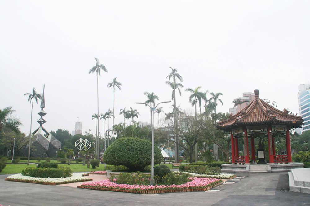 228 peace park memorial taiwan